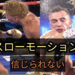 【FUJI BOXING 】WBA井上尚弥ラスベガス防衛戦 【井上尚弥 VS ジェイソン・マロニー】Naoya Inoue vs Jason Moloney HIGHLIGHTS