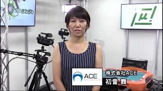 夕刊フジ杯争奪麻雀女流リーグ2021 東日本リーグ東京3組第3節1回戦
