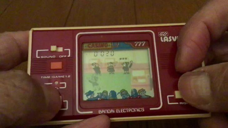 バンダイLSIゲーム9 ラスベガス 1981年