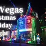 アメリカのクリスマスのイルミネーションはレベルが違う【Las Vegas】【Holiday Light】【christmas】【ラスベガス】【クリスマス】