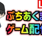 【MJ】参加型ニコニコヘルシー麻雀(*'ω' *)