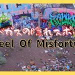 Wheel Of Misfortune in Las Vegas 2020./ラスベガスの知る人ぞ知る隠れた巨大な映えスポットに行ってきた🇺🇸💰✈️【Vlog】