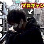 ラスベガスポーカープロ!日本で勝てません!!