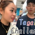 [#13]ラスベガスのスーパーでタガログ語だけで会話してみたwww