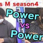 【麻雀】Focus M season4#85
