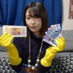 ゴム手袋を着けてスクラッチくじ削る&年末ジャンボ宝くじ Scratch lottery with rubber gloves & year-end jumbo lottery #148