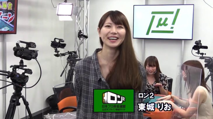 夕刊フジ杯争奪麻雀女流リーグ2021 東日本リーグ東京4組第4節1回戦