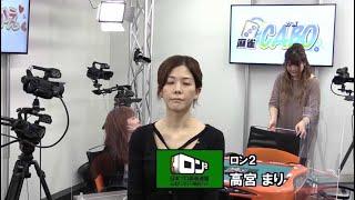 夕刊フジ杯争奪麻雀女流リーグ2021 東日本リーグ東京4組第4節2回戦