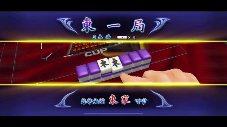 毎日麻雀472.最強位3人での熱い幻球争奪戦再来!!爆ドラ☆ギャンブル卓の高打点麻雀を制したのは…