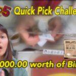 Bought ¥10,000.00 worth Lotto- Bingo 5 /Magkano napanalunan ko?/1万分宝くじを買ってみた!
