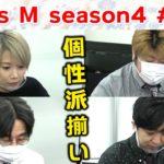 【麻雀】Focus M season4#107