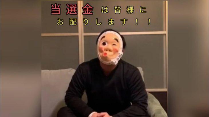 【宝くじスクラッチ】第11回!!