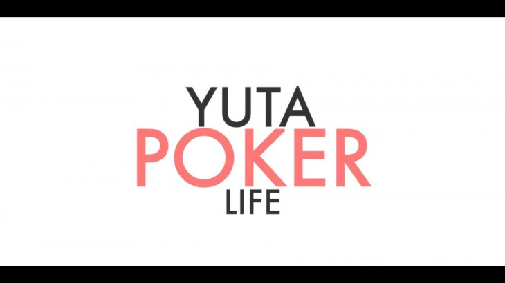 【初投稿】ポーカーでお金貯めてラスベガス行っちゃう!