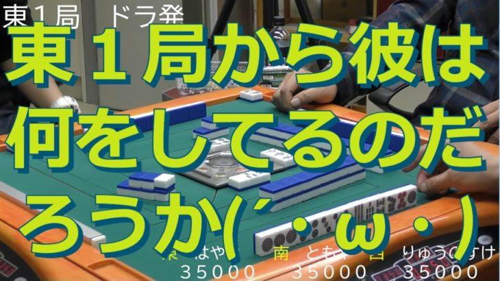 和歌山フリー麻雀リオ はやとログ15