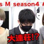 【麻雀】Focus M season4#125