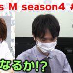 【麻雀】Focus M season4#134