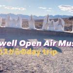 ラスベガスからのday trip★Goldwell Open Air Museum★砂漠の中のアート★おでかけ